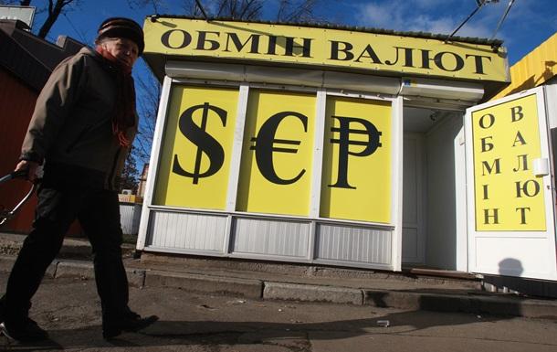 В киевских обменниках дешевеет наличный доллар