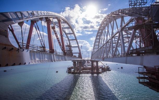 Керченський міст з єднав береги Криму і Росії