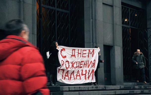 Марію Альохіну з Pussy Riot затримали біля будівлі ФСБ за участь у пікеті