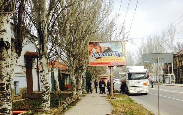 В Николаеве перекрыли улицу из-за утечки химиката