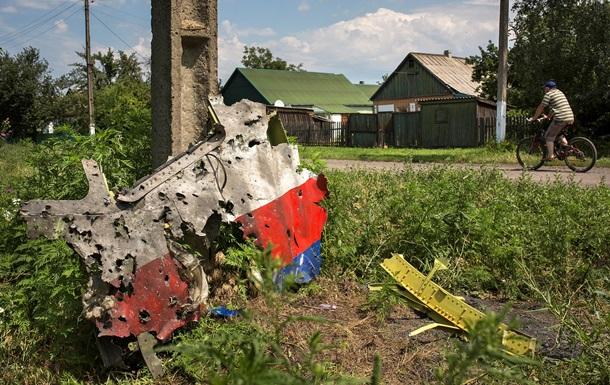Британська розвідка: MH17 збив російський Бук