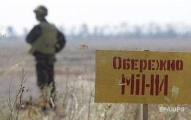 ЮНІСЕФ: Донбас - один з найбільш замінованих регіонів у світі