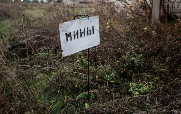 В Донецкой области на гранате подорвался мужчина