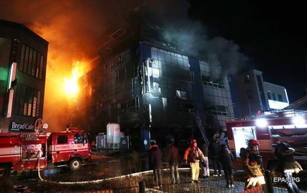 Масштабна пожежа в Південній Кореї: кількість жертв зросла до 28