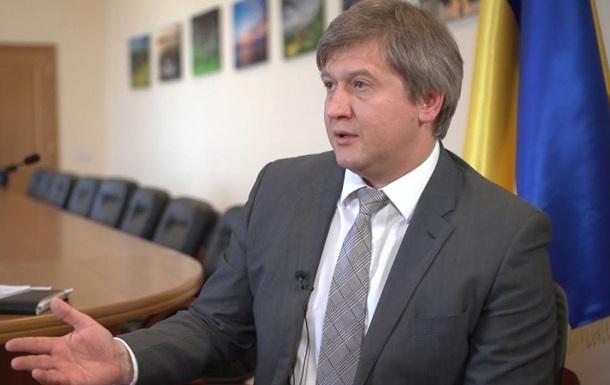 ГПУ заважає розслідуванню з ПриватБанку - Мінфін