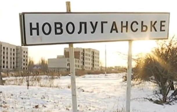 В Новолуганском восстановили подачу света и газа