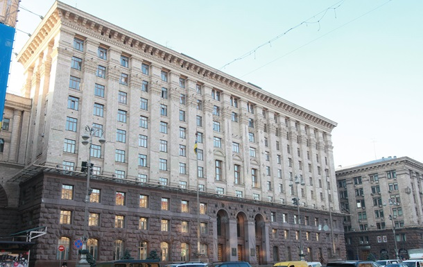 Прийнято бюджет Києва на 2018 рік