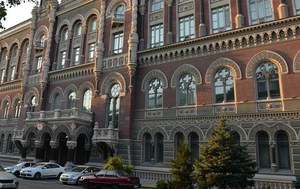 НБУ продасть до $100 млн для порятунку гривні