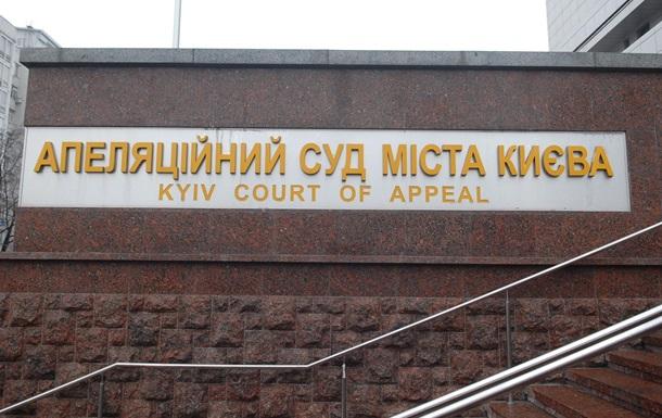 Засідання суду у справі Саакашвілі перенесли