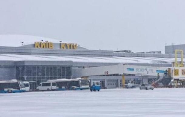 Аэропорт Борисполь работает в штатном режиме