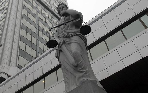 У Києві з явиться Центральний окружний суд