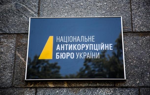 В НАБУ назвали причину обысков у помощников Мосийчука