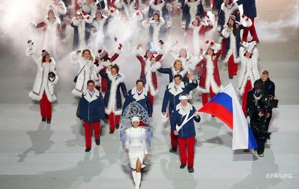 У Росії остаточно відібрали 13 олімпійських медалей