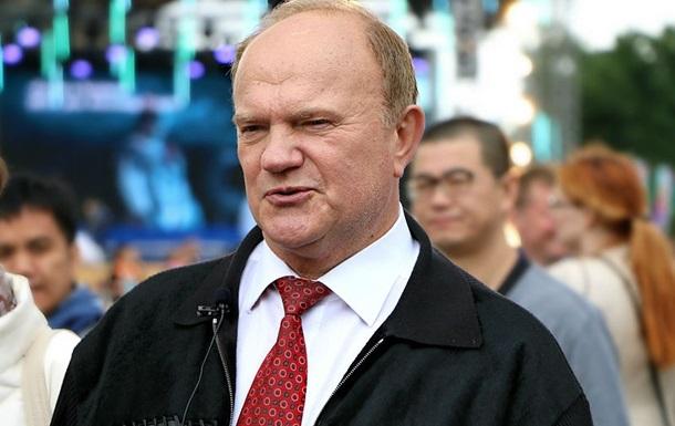 Зюганов відмовився брати участь у виборах президента РФ