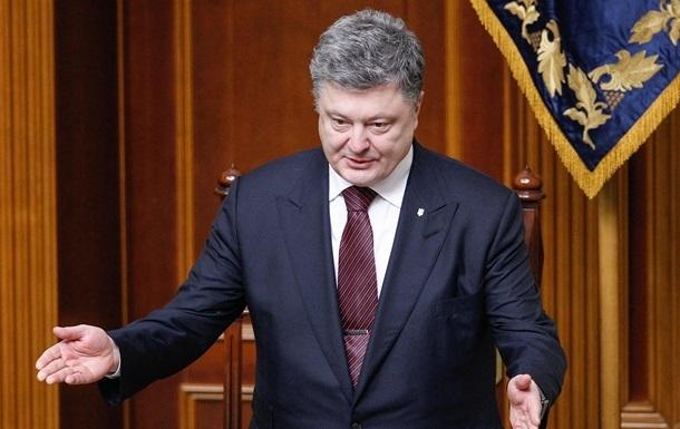 В Раду внесли закон об Антикоррупционном суде