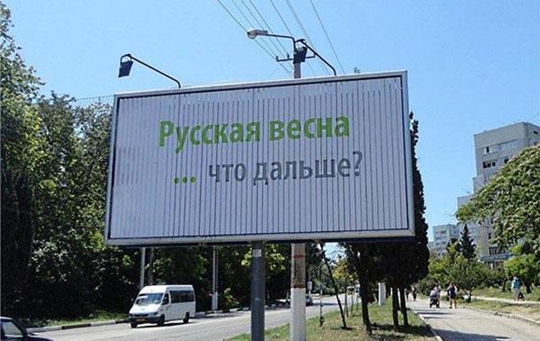 Смена мировоззрения: в Крыму произошло очередное резонансное событие