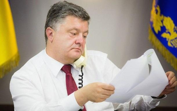 Порошенко обговорив з Тілерсоном озброєння України