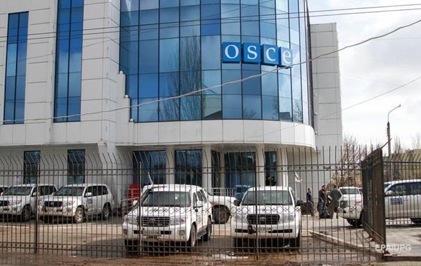 В ОБСЄ занепокоєні рішенням суду щодо вбивства Веремія