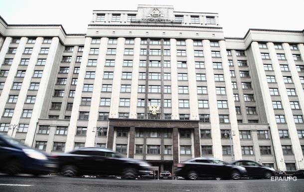 У Держдумі назвали умову повернення РФ у СЦКК
