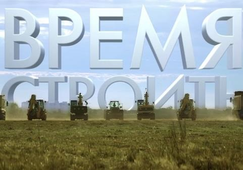 Украинское телевидение меняется?