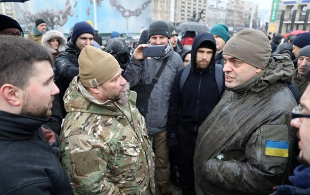 Під час акції на Майдані сталася сутичка