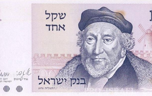 Ізраїль задумався про власну криптовалюту