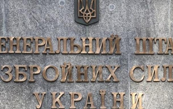 В Генштабе опровергли заявления РФ о сбежавшем военном