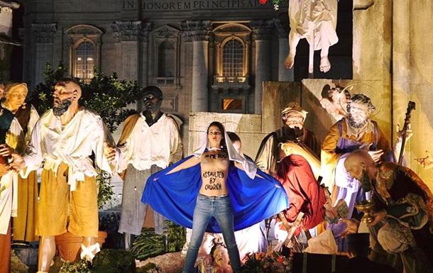 Активістка Femen роздяглася у Ватикані