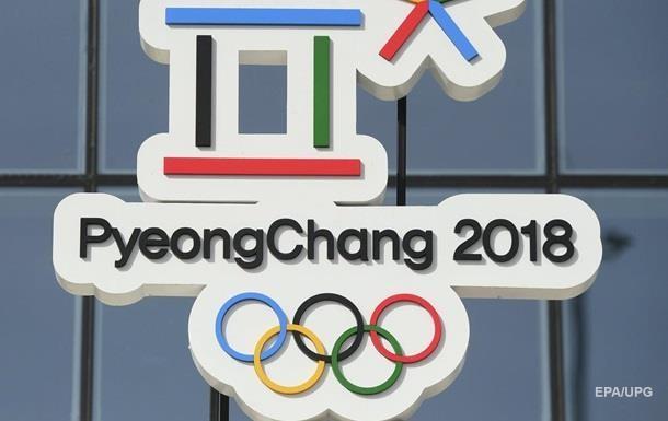 Підготовка до Олімпіади-2018 обійдеться Україні в 120 млн гривень