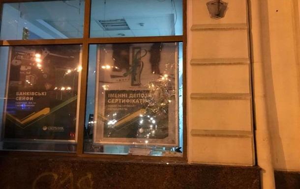 Во Львове разбили окна Сбербанка России
