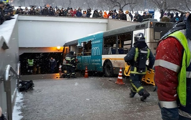 Смертельна ДТП у Москві: стало відомо про стан постраждалих