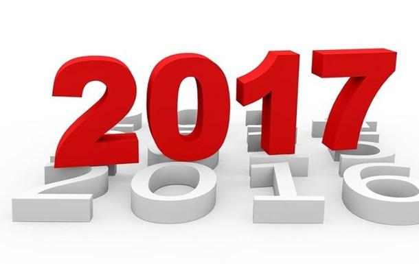 Итоги года:ТОП-5 достижений