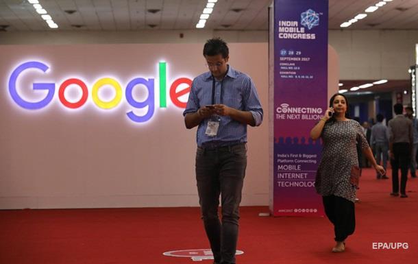 Google ліквідує мільйони Android-додатків