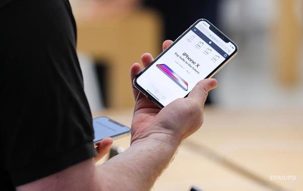 Хакер створив програму для злому iPhone X