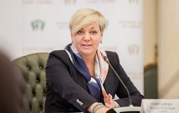 Гонтарева получила более 83 млн гривен дохода