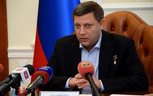 Захарченко  помиловал  украинских военнослужащих