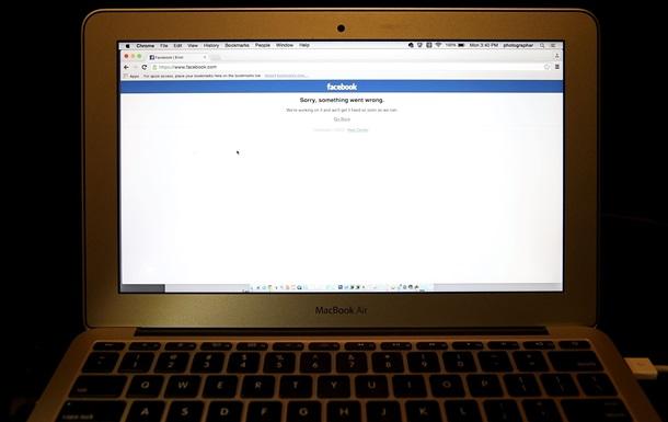 Жительница Ялты получила два года за сообщения в соцсети