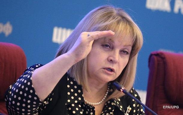 Россия не будет приглашать наблюдателей из Украины на выборы