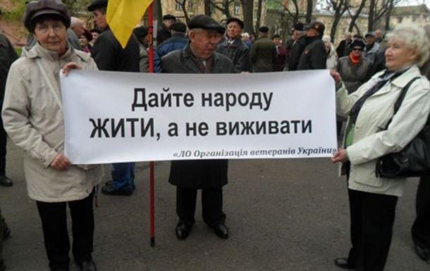 Куда НЕ поедет рядовой украинец на Новый год
