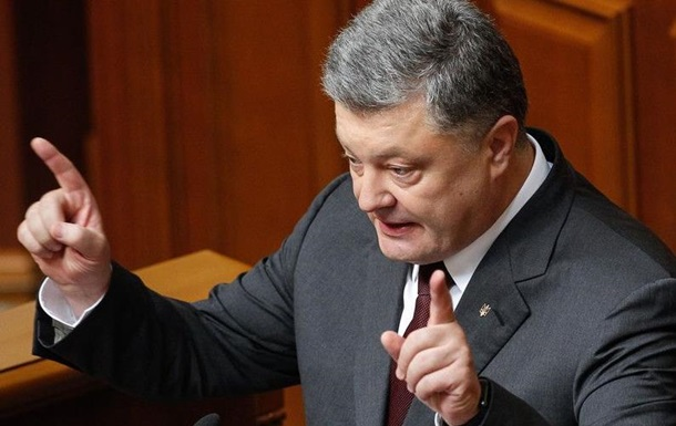 Антикорупційний суд: як і кого запропонував обирати Порошенко