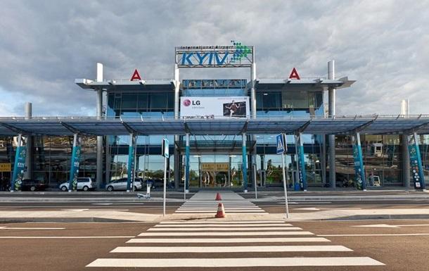 Что такое социальная миссия и почему это важно на примере аэропорта «Киев»