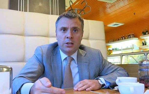 Украина сможет покупать газ у РФ по рыночной цене