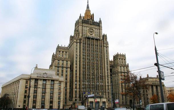Росія не дозволить перекрити кордон з Донбасом - МЗС РФ