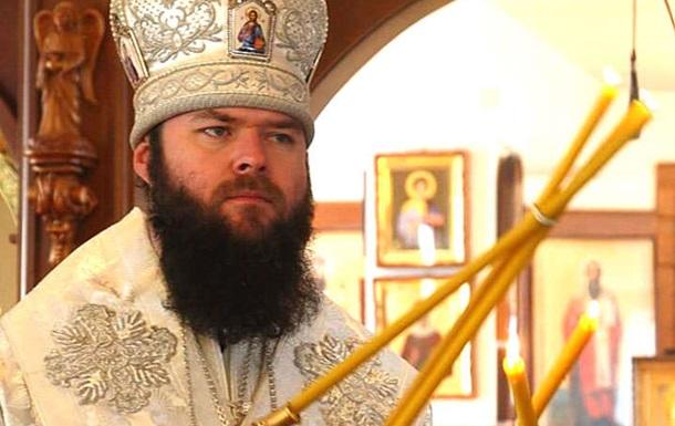 Суд ухвалив вирок чиновникам СБУ, які шантажували єпископа - ЗМІ