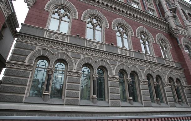 В Украине закрылись еще два банка