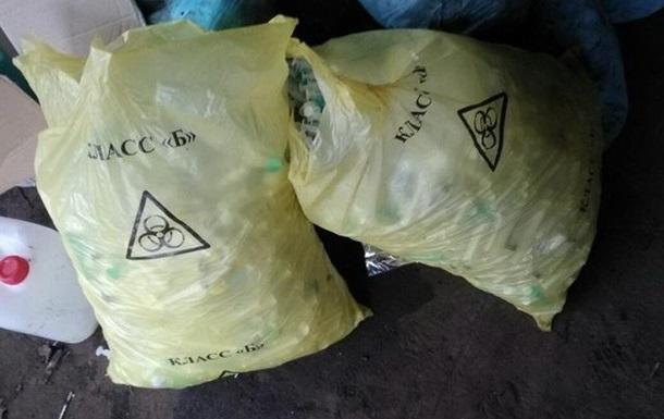 Навіщо утилізовувати небезпечні відходи, якщо їх можна просто викинути?