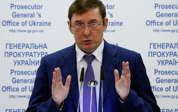 Луценко собрался менять страну