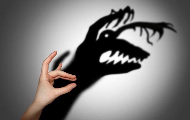 Ложные страхи молодых