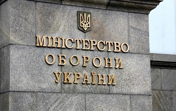 В Минобороны посчитали потери на Донбассе в 2017 году