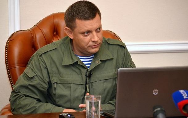 У ДНР відреагували на надання Україні американської зброї